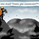 """Россия будет выходить из самоизоляции """"методом тыка"""""""